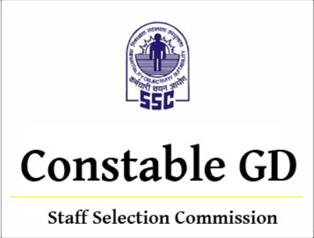 Modify Dates for SSC RECRUITMENT OF CONSTABLE (GD) IN ASSAM RIFLES EXAMINATION 2018