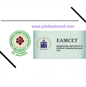 AP EAMCET 2019 Exam Dates,Exam Patterns,Syllabus