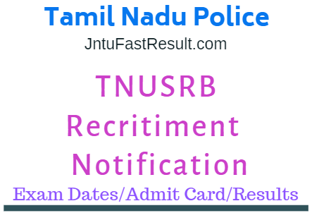 TNUSRB Police Constable Results 2019