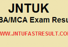 JNTUK mba mca Exam results