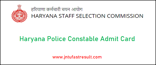 haryana-police-constable-admit-card