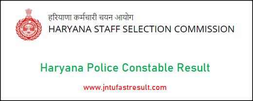 haryana-police-constable-result