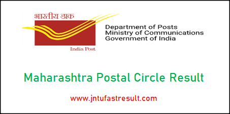 maharashtra-postal-circle-result