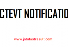sctevt-exam-notification